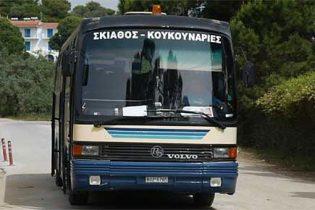Οδηγός λεωφορείου στη Σκιάθο βρήκε πορτοφόλι με 600 ευρώ και το παρέδωσε