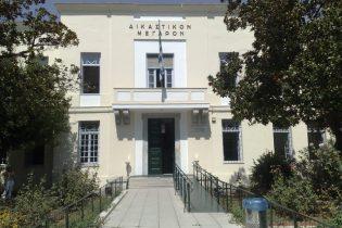 Ποινή σε ξενοδόχο για τον θάνατο Γερμανού από τη νόσο των Λεγεωνάριων
