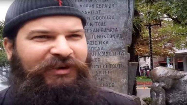 Ποινική δίωξη κατά του γνωστού Κλεομένη για βεβήλωση εβραϊκού νεκροταφείου