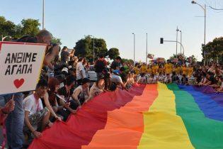 Θεσσαλονίκη: Συγκέντρωση κατά της ομοφοβίας