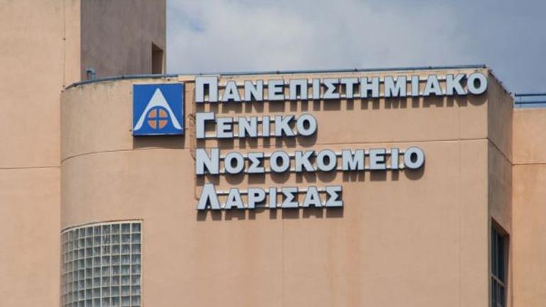 Λάρισα: Εγκρίθηκε νέος εξοπλισμός για το Πανεπιστημιακό Νοσοκομείο