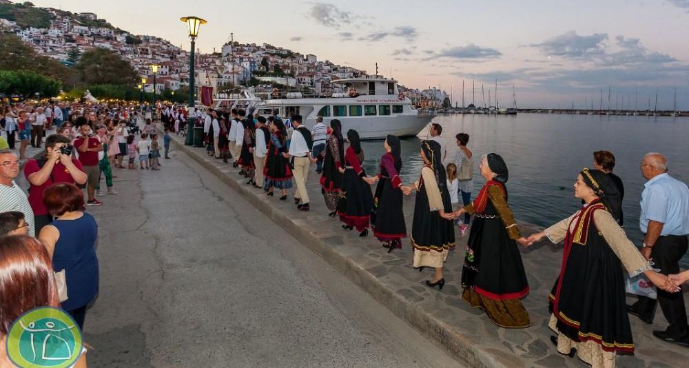 Μια γιορτή παράδοσης και πολιτισμού