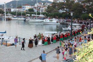 «Φεστιβάλ Παραδοσιακών Χορών 2017» στη Σκόπελο