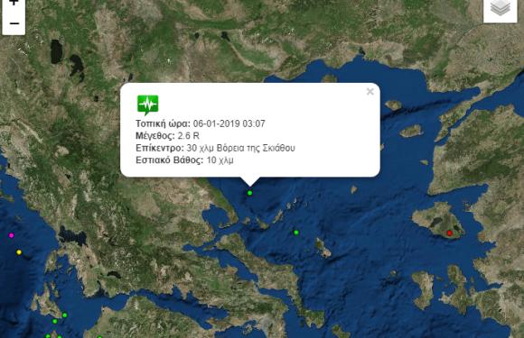 Σεισμός 2,6 Ρίχτερ βόρεια της Σκιάθου