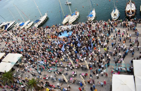 Εκατοντάδες Βολιώτες στο αυριανό συλλαλητήριο – Θα διαδηλώσουν κατά της Συμφωνίας των Πρεσπών