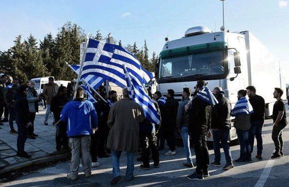 Άνοιξε το τελωνείο Ευζώνων στα σύνορα Ελλάδας – ΠΓΔΜ