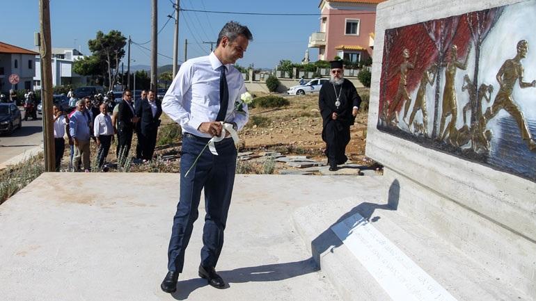 Επίσκεψη στο Μάτι πραγματοποιεί ο πρωθυπουργός Κυριάκος Μητσοτάκης
