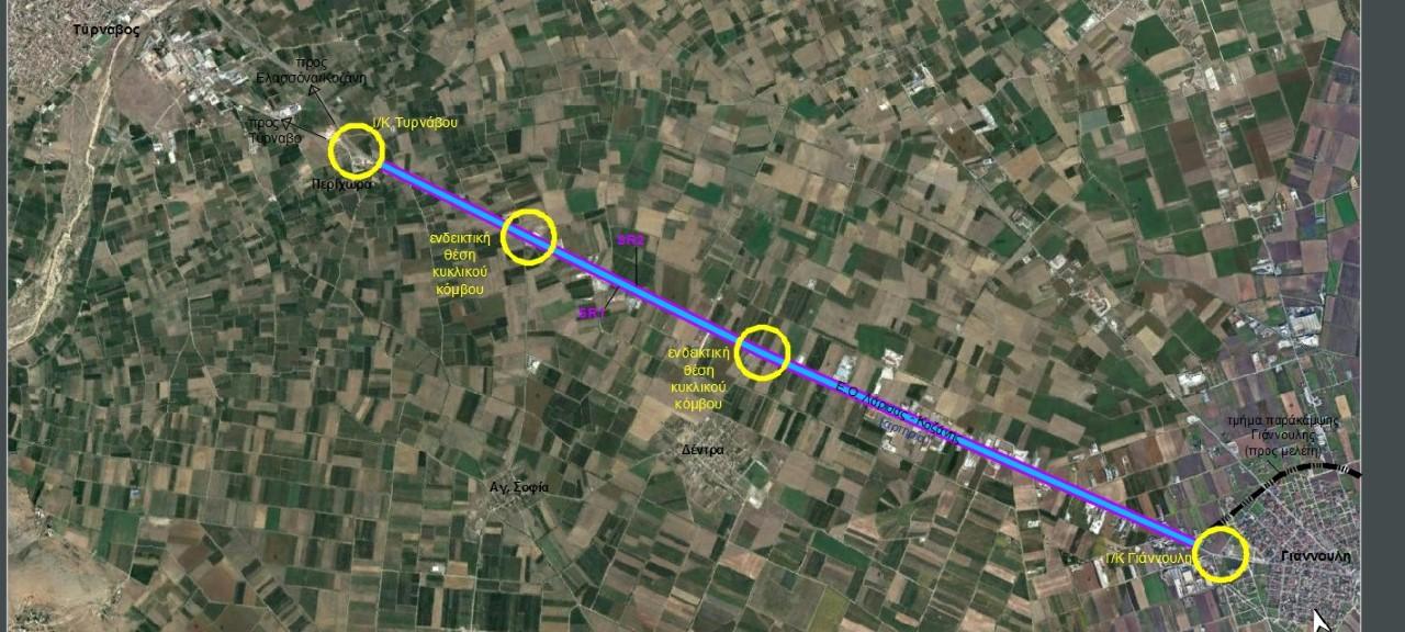 Προχωρά η μελέτη βελτίωσης του δρόμου Γιάννουλης- Τυρνάβου
