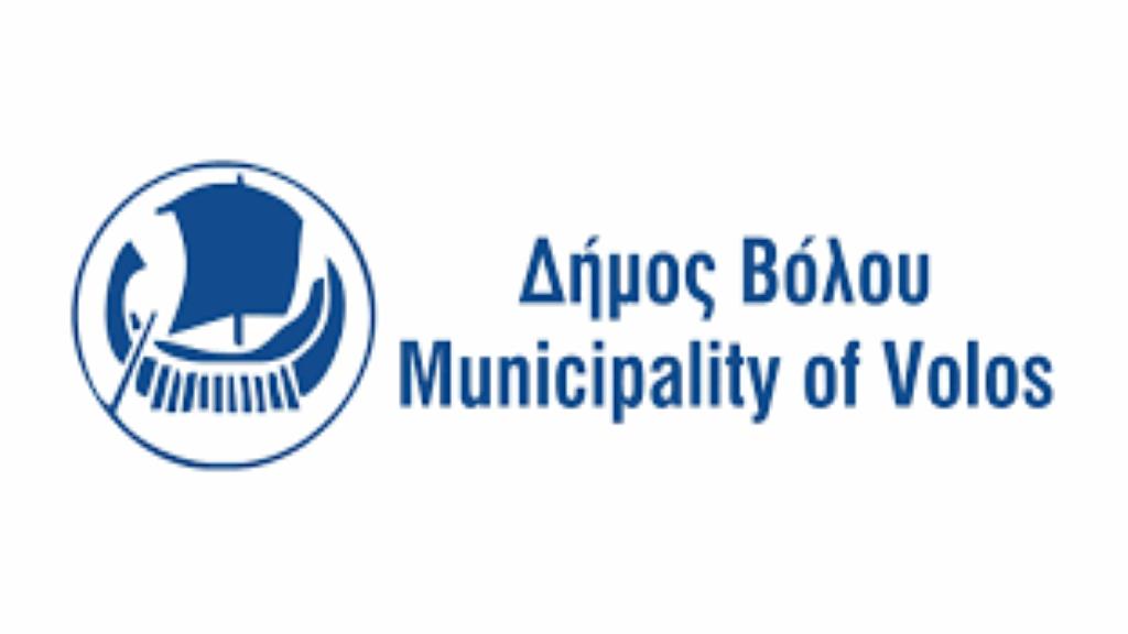 Δήμος Βόλου: Καταθέσαμε εναλλακτική για την ανέγερση Δικαστικού Μεγάρου, αλλά απάντηση δεν λάβαμε