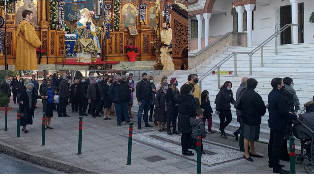 Δημητριάδος Ιγνάτιος: Δεν θα ενδώσουμε στο διχασμό και στη διαίρεση