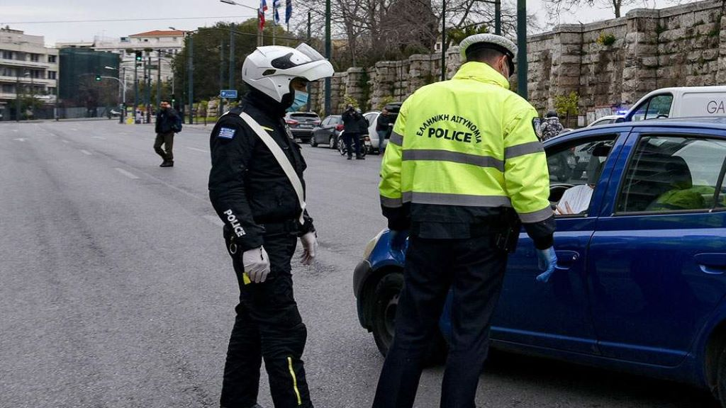 Μαγνησία: Εντατικοποιούνται οι έλεγχοι – Bεβαιώθηκαν 35 παραβάσεις