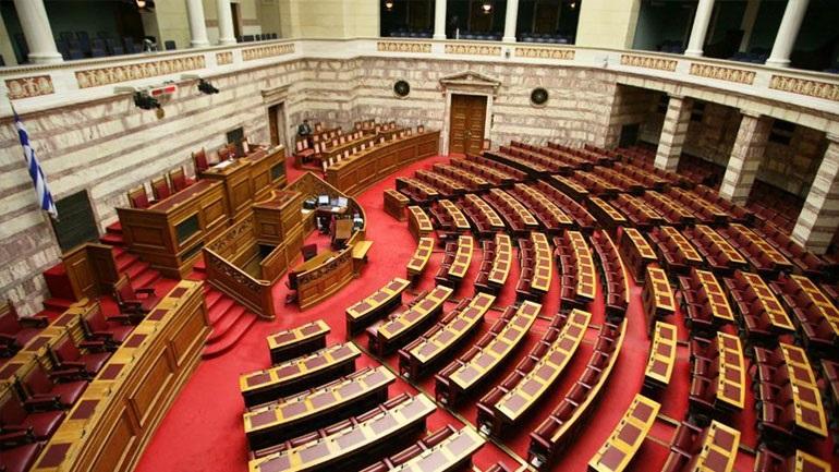 Στη Βουλή το νομοσχέδιο του υπ. Εξωτερικών για την επέκταση της αιγιαλίτιδας ζώνης στο Ιόνιο