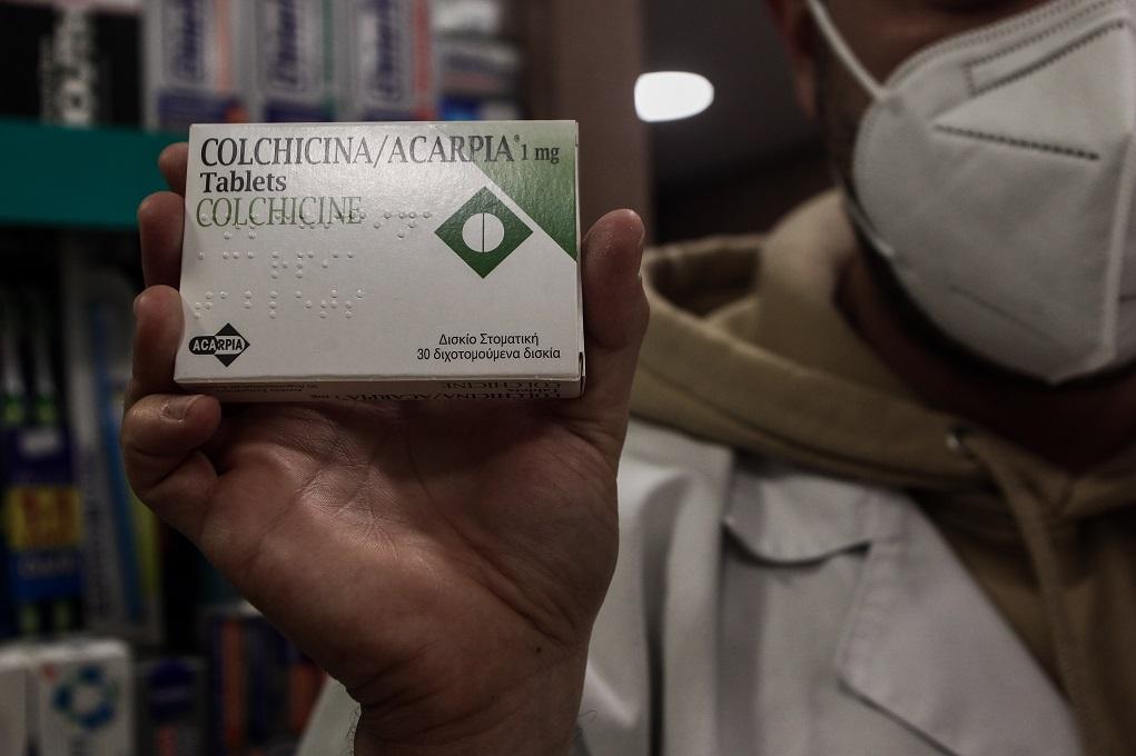 Κολχικίνη: Σε ποιούς και υπό ποιές προϋποθέσεις θα χορηγείται – Δεν δρα προληπτικά (video)