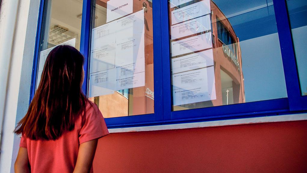 H μεταρρύθμιση του υπουργείου Παιδείας – 15 ερωτήσεις και απαντήσεις για τις αλλαγές