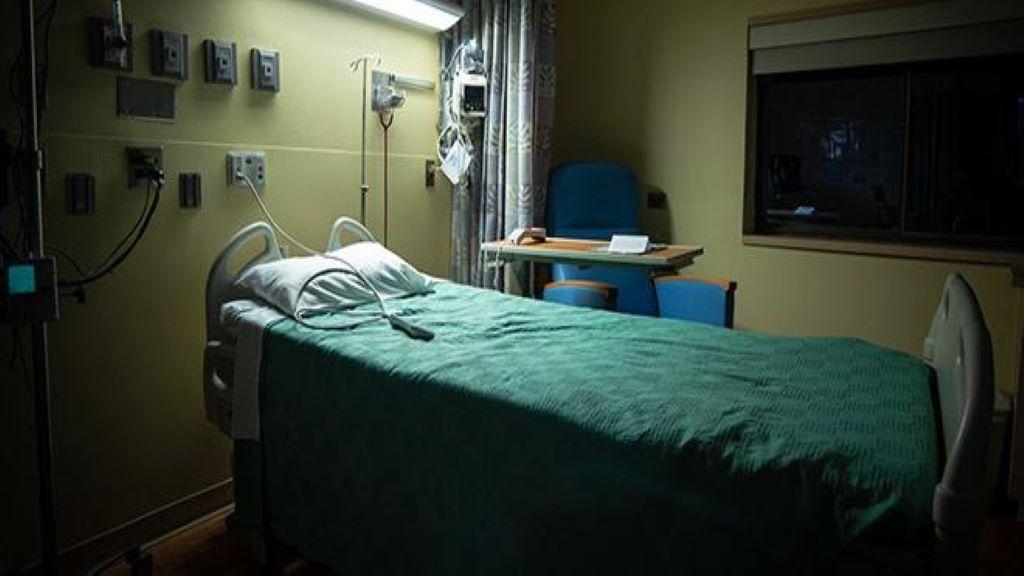 Κατέληξε 89χρονος με κορονοϊό στο Νοσοκομείο του Βόλου