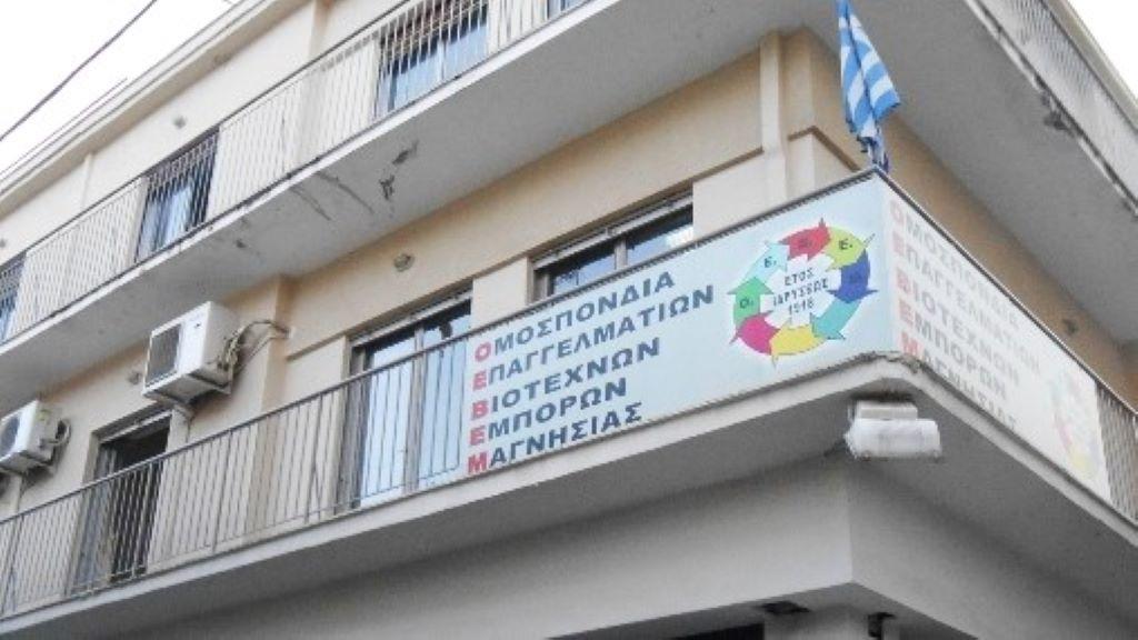 Πλήρης απογοήτευση στους Μικρομεσαίους της δράσης «Ε-ΛΙΑΝΙΚΟ» δηλώνει η ΟΕΒΕΜ