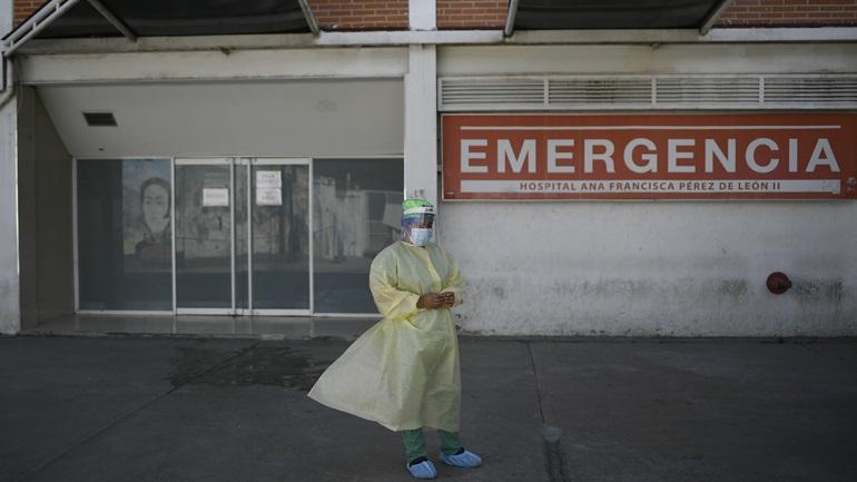 Δέκα κρούσματα της βραζιλιάνικης μετάλλαξης του κορωνοϊού